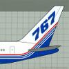 Carlos 767